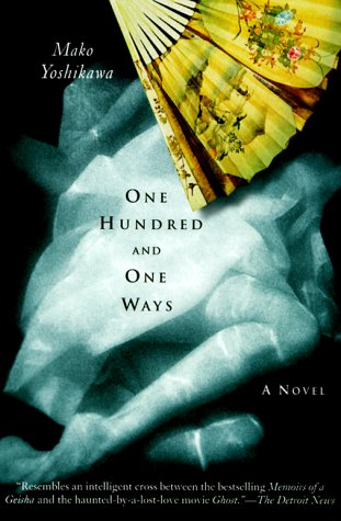 Read Mako Yoshikawa's novel, One Hundred and One Ways by CLICKING HERE!