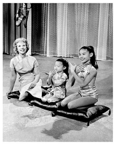 Picture Cherylene, with her sister Virginia, and Dinah Shore